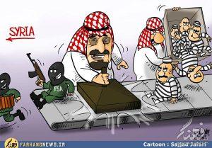 zendani-be-syria