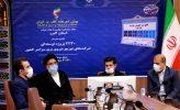 افتتاح و بهره برداری از  ۱۰۰پروژه برقرسانی در کلانشهر اهواز